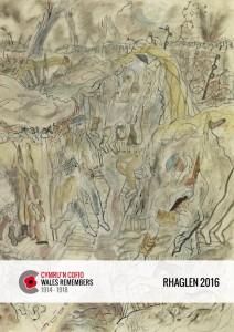 Programme 2016 Publication - Design - Front Cover - CYM -