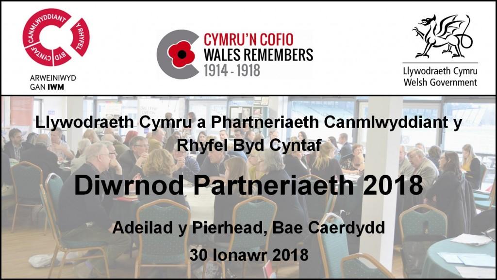 Diwrnod Partneriaeth 2018